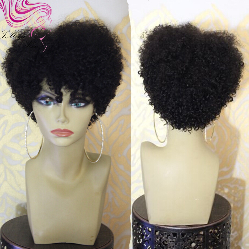 2016 Hot Brazilian Short Afro Kinky Curly Full Lace Wigs