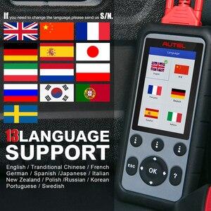 Image 2 - Autel MaxiDiag MD806 obd2 автомобильный сканер, диагностический инструмент для автомобиля scania OBD 2, Профессиональный Автомобильный сканер, Автомобильный сканер