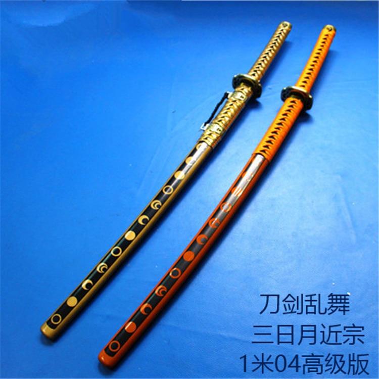 Touken Ranbu Online Mikazuki Munechika katana games Cosplay steel Sword knife blade weapon Cosplay Props shipping free