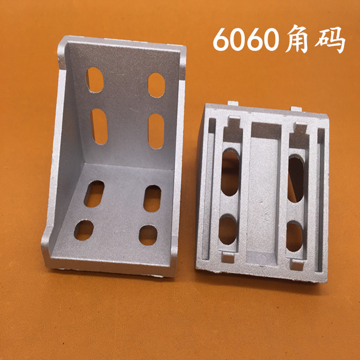 8pcs 6060A Corner Angle Bracket Joint Aluminum Profile Extrusion