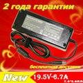 130 Вт 19.5 В 6.7A 7.4*5.0 MM Замена Для Dell XPS 14 L401X 15 L501X L502x 17 L701X L702X M170 M2010 Зарядное Устройство AC Адаптер Питания