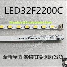 2 جزء/الوحدة ل كونكا LED32F2200CE الخلفية LCD حامل مصباح 35016310 35016385 1 قطعة = 36LED 357 مللي متر 100% جديد