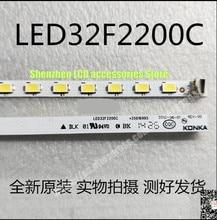 2 pièce/lot pour konka LED32F2200CE rétro éclairé LCD barre de lampe 35016310 35016385 1 pièce = 36LED 357MM 100% nouveau