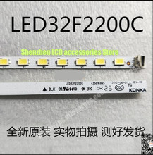 2piece/lot  FOR   konka LED32F2200CE backlit LCD lamp bar 35016310 35016385  1piece=36LED 357MM 100%NEW