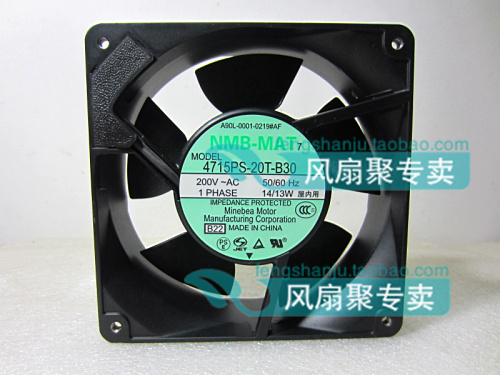 New original NMB 12cm12038 200V 14 / 13W 4715PS-20T-B30 120 * 120 * 38MM cabinet cooling fan new and original qfr1224ehe 12038 12cm 24v 0 75a wind capacity inverter fan for delta 120 120 38mm