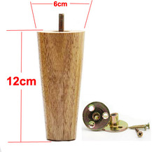 H:12CM  Diameter:4-6.5cm   4pcs/lot  Oak Varnish Environmental Protection Solid Wood Legs Feet