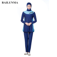 Full Cover Modest Muslim Swimsuit Islamic Clothing for Women with Hijab Black/Dark blue