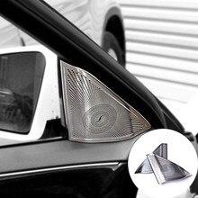 Для Mercedes-Benz e-класс W212 S212 Внутренняя дверь автомобиля динамик край крышка отделка 2010- 2 шт