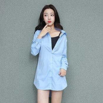 46d90eda9dc Плюс размеры XXXXXL белая блузка для женщин длинные офисные деловая рубашка  Топы корректирующие модные повседневное с длинным рукавом блузки .