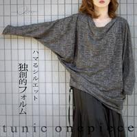 Женское платье Harajuku 16616
