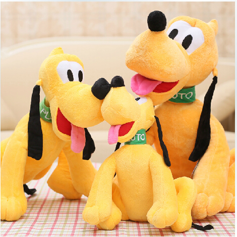 Hot Sale 30cm Sitting Plush Pluto Dog Toy Stuffed Animal Toy for Children Birthday Kids Gifts hot sale short plush chew squeaky pet dog toy