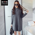 2016 autumn winter long sweater women loose large size pullovers feminine pull femme 200 kg fat large increase fat  female