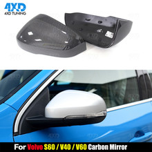 V40 Side Mirror Cover For Volvo V60 S60 Carbon Fiber RearView Mirror Case 1:1 Replacement styling 2012 2013 2014 2015 2016 2017 car replacable carbon fiber rearview mirrors for volvo s60 s60l s80l v40 v60 accessories 2014 2015 2016 auto replacement parts