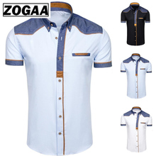 ZOGAA Brands Men Shirt Casual Slim Fit Short Sleeve Dress Shirts Smart Fashion White Vintage for Clothing