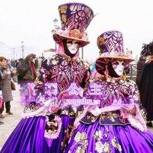 Фиолетовый Венецианский торговый традиционный наряд для ночного клуба или бара бизнес Хэллоуин косплей Национальный карнавал печати платье маска-шляпа