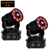 Discount Price 2 Pack 200W Led Moving Head Spot Wash 2in1 Light 75W White 9 12W