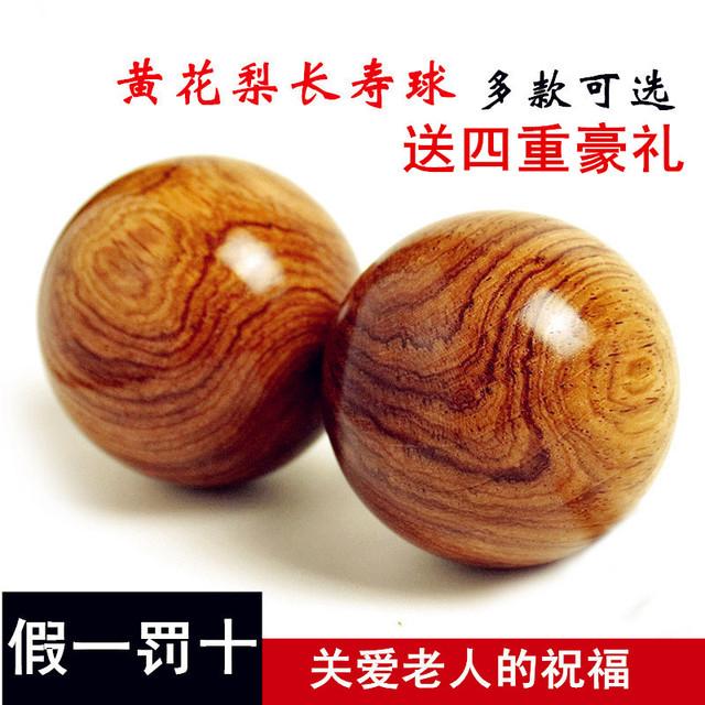 Sándalo púrpura bola de masaje bola de la aptitud de balonmano salud sangre tigre Tan Tan viejo verde manos para activar la pelota