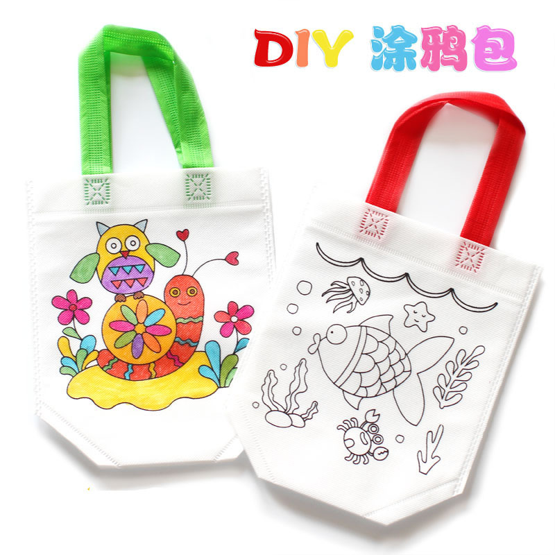 Children's DIY Environmental Protection Graffiti Bag Kindergarten Handmade Hand-painted Painting Materials Puzzle Coloring Toys