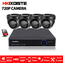 4CH CCTV System 1080N HDMI DVR 4PCS 1.0MP 720P 2000TVL IR Indoor Camera Home AHD Security System Surveillance Kits Email Alert