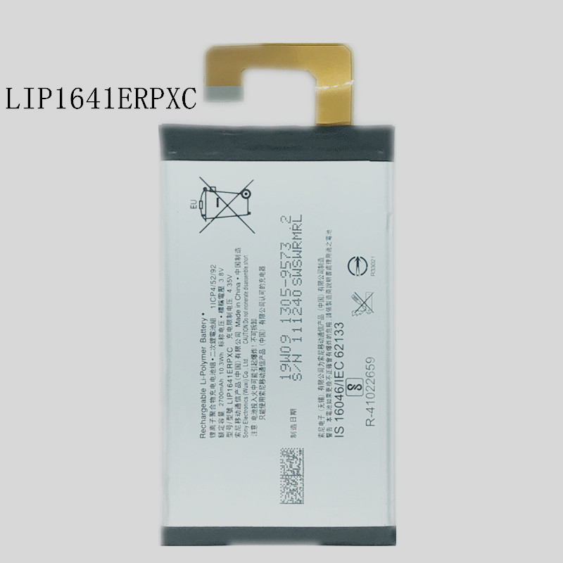 New 2700mAh LIP1641ERPXC Replacement <font><b>Battery</b></font> For Sony <font><b>Xperia</b></font> <font><b>XA1</b></font> Ultra XA1U C7 G3226 G3221 G3212 G3223 Bateria image