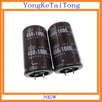 5PCS 10PCS/LOT 450v1000uf 35x60 450v 1000uf 1000UF450V Kingbox Capacitor