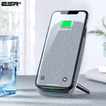 ESR QI chargeur sans fil Premium texturé 10W Qi sans fil support de charge pour iPhone Xs Max Xr Xs X pour Samsung S10 Plus S10 S10 e