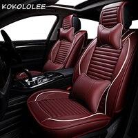 KOKOLOLEE pu auto car seat cover for nissan note qashqai almera n16 classic juke leaf micra murano kicks altima car accessories