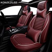 Kokololee plutônio auto assento do carro capa para nissan nota qashqai almera n16 clássico juke folha micra murano chutes altima acessórios do carro