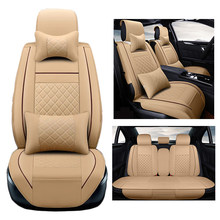 6D Styling Car Seat Cover For Mazda 3/6/2 MX-5 CX-5 CX-7,High-fiber Leather,Truck Interior Accessories(China)