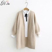 H. SA, весенний женский свитер, кардиганы,, v-образный вырез, рукав- фонарик, открытая строчка, свободный свитер, куртка, дешевая одежда, женское вязаное пальто