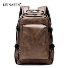 Mochila de couro pu de 14 polegadas para laptop, mochila masculina e feminina feita em couro sintético de poliuretano com grande capacidade, ideal para viagens