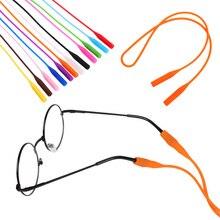 1 шт., яркие цвета, эластичные силиконовые ремни для очков, цепочка для солнцезащитных очков, спортивные противоскользящие веревки для очков