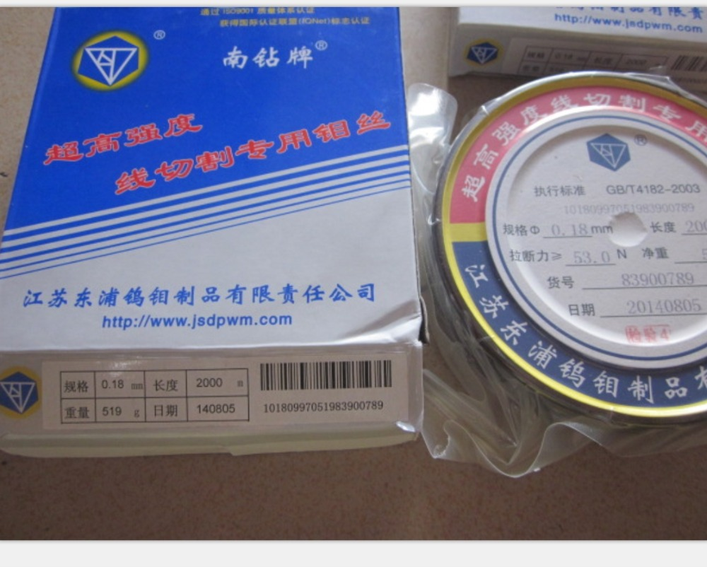 ФОТО 10pcs DHL Free shipping Diamond Molybdenum Wire 0.20mm(2000m) for Wire Cutting Machine