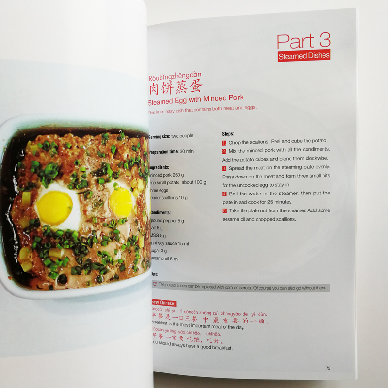 easy recipes easy chinese classic simple dishes for foreigners