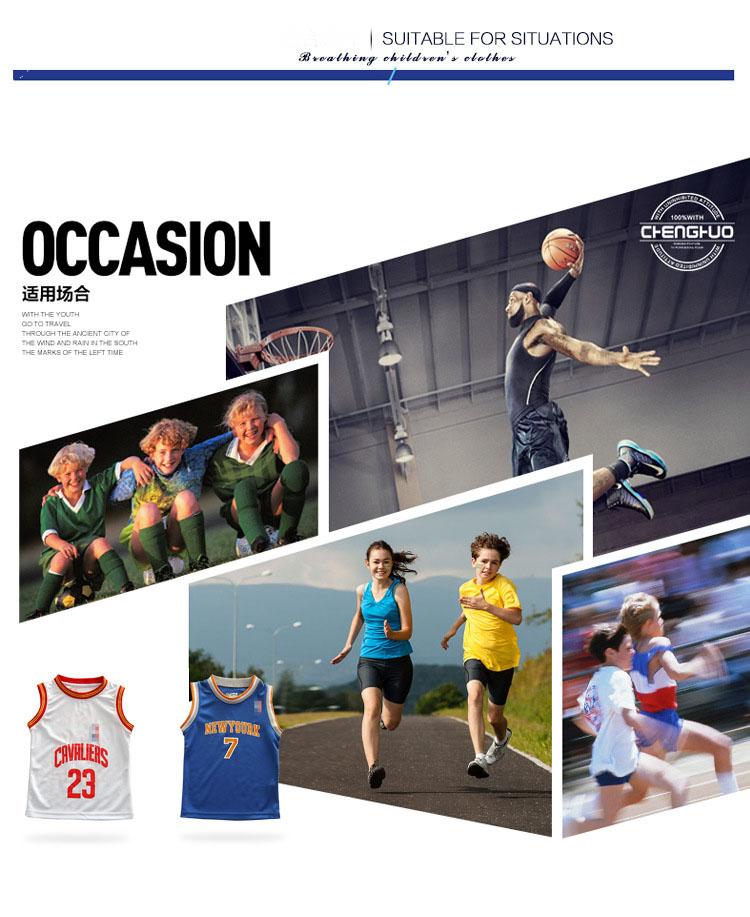 basketball tshirts