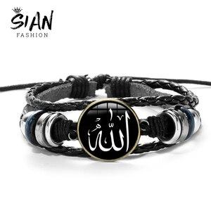 Image 1 - SIAN Arabic Muslim God Allah Charm Bracelet Multilayer Black Punk Leather Bracelets Men Women Islamic Quran Arab Classic Jewelry
