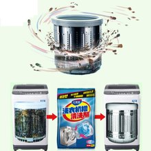 Home Practical And Durable Washing Machine Tank Deodorant Cleaning Agent Decontamination Tube Cleaner.