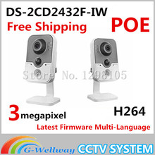 Security Camera Wireless Free Shipping Original Ds-2cd2432f-iw 3mp Hd Cctv Infrared Surveillance1080p Camera Ip Mini Box Wifi