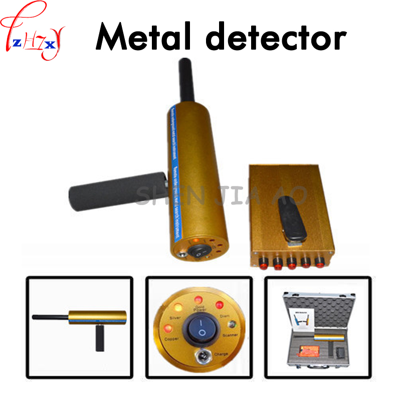 Handheld metal detector AKS archaeological instruments of gold and silver metal detection equipment 1pc