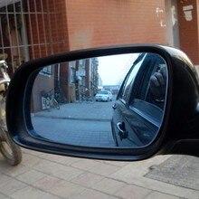 forSantana 20003000 large white Jinglan mirror anti glare rearview mirror mirror reflection lens