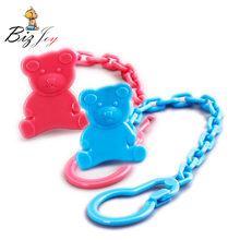 Anti-drop fruit Silicone Chain fixed multi-functional cute Soft Pacifier chain Random color Nipple chain Portable Baby Care(China)