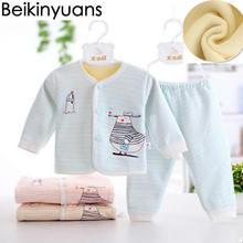 Детские теплые Нижнее Бельё для девочек из молочного шелка Пижама для младенцев костюм корейский Полосатый с длинным рукавом золото теплая одежда новорожденных Нижнее Бельё для девочек beikinyuans