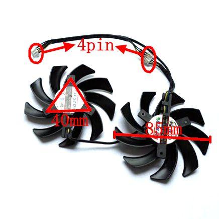 Aditif.co.in De Cold HD6970