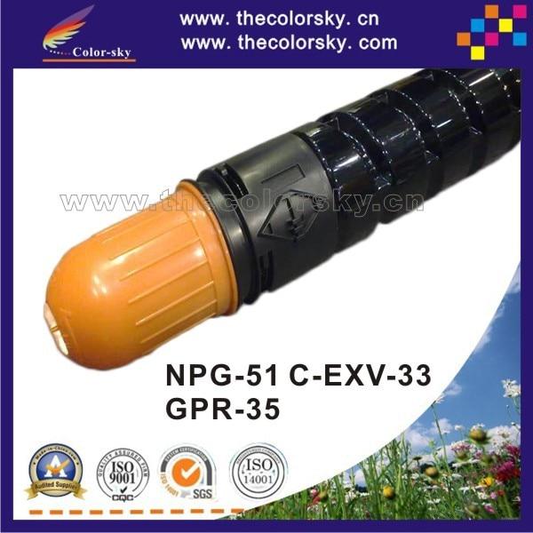 CS CNPG51 Compatible Toner Cartridge For Canon IR2520
