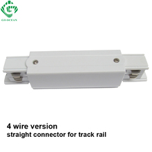 Track Light Rail Connectors 4-Wire 3 Loops for Europe Track Fitting LED Track Rail Connector Straight Connectors Aluminum go ocean track rail connector track linker 3 wire i l t cross shape connectors led spotlight connector rail connectors