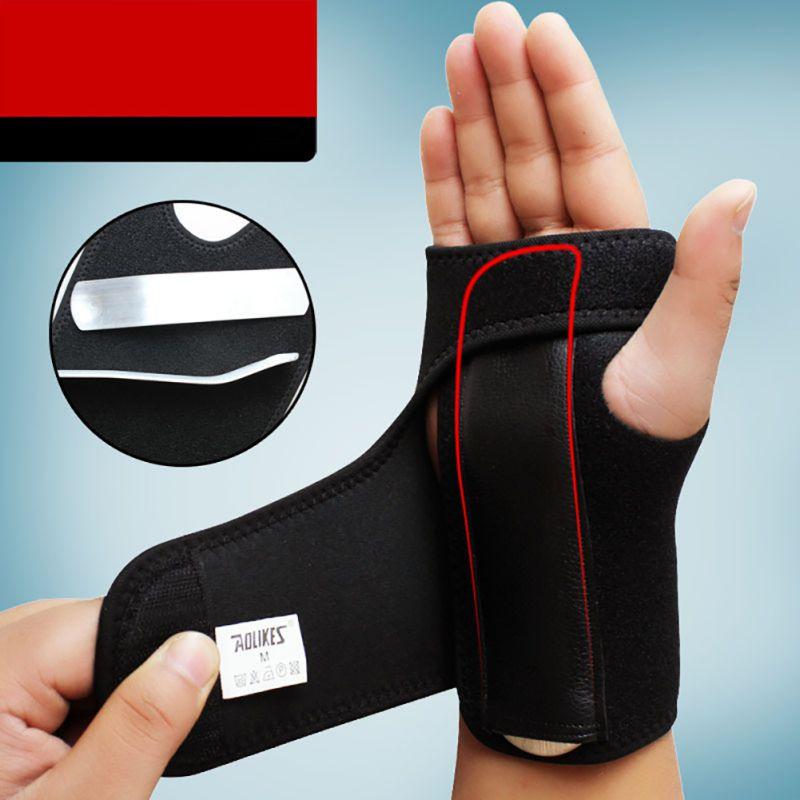 Brand Detachable Steel Splint Wrist Sprain Support Sports Brace Protector With Steel Plate