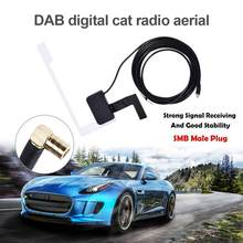 Car Radio Antenna 1pc Universal DAB Automatic Digital TV Receiver Box Aerial SMB SMA Window Glass Mount Built In Signal Booster(China)