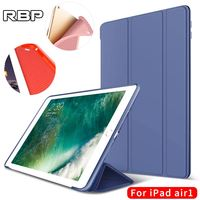 RBP For Ipad Air 1 Case Silicone Soft Shell For Apple IPad Air 1 Cover 9