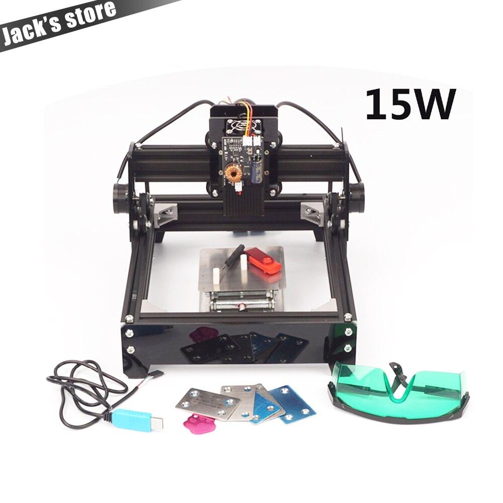15 W laser_AS-5, 15000 MW bricolage machine de gravure laser, graver le métal machine de marquage, métal machine de découpe, avancée jouets