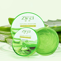 Brand Pure Natural Aloe Vera Gel Wrinkle Removal Moisturizing Anti Acne Anti Sensitive Oil Control Aloe